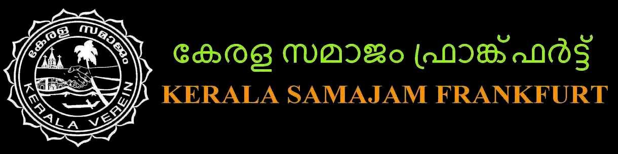 Kerala Samajam Frankfurt